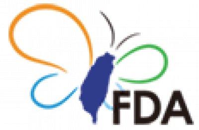 https://www.fda.gov.tw/TC/site.aspx?sid=10070