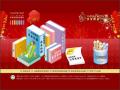 教育部中小學教師專業發展整合平台 pic